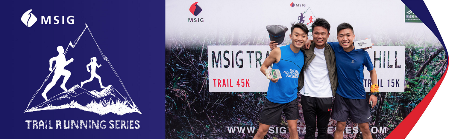 MSIG Trail Running Open Series 2019