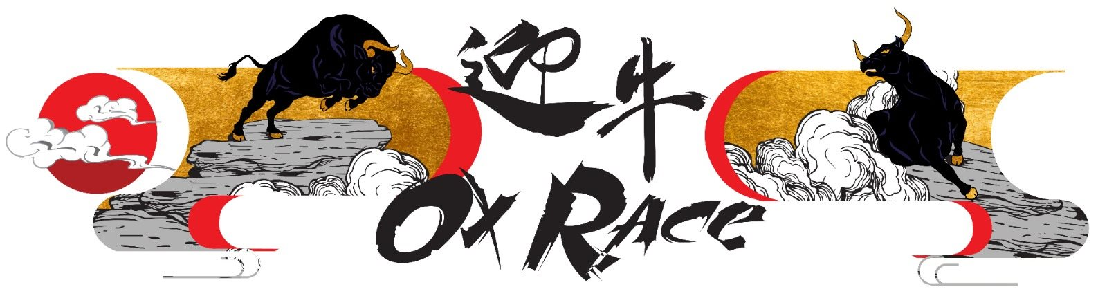 Ox Race Virtual Running 迎牛